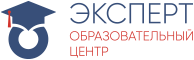 АНО ДПО «Эксперт»