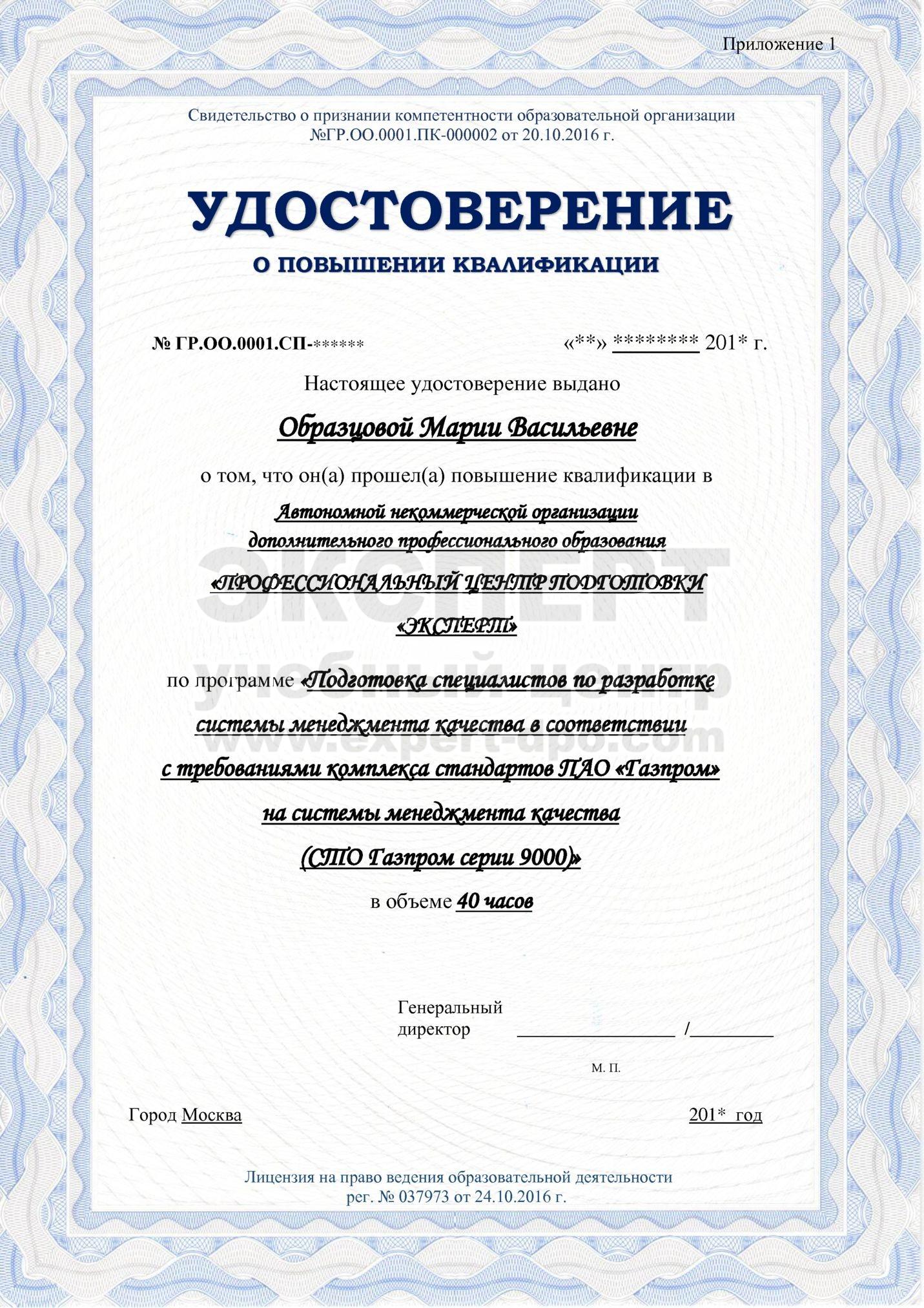 P K 40 2012.pdf